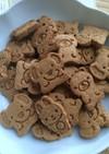 素朴な味!きなこクッキー
