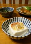 レンジで簡単☆湯豆腐