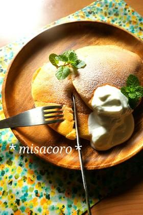 m究極のふわふわスフレパンケーキ