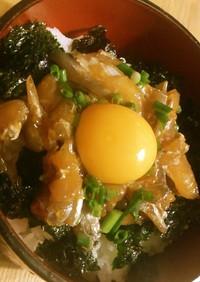 食欲が止まらない!太刀魚の韓国風~漬け丼