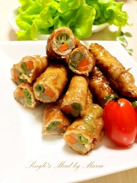 野菜の豚肉巻き♡お弁当