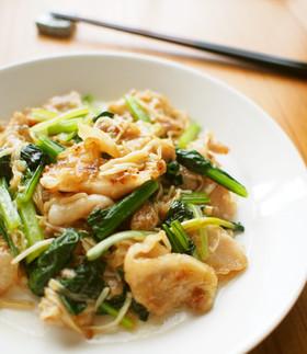 *簡単!豚肉と小松菜とえのきの中華炒め*