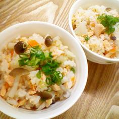 ★☆鮭と大根とシメジの炊き込みご飯♪