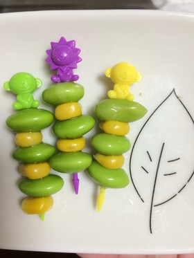お弁当に、可愛い枝豆&コーンピック