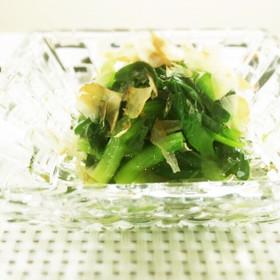 簡単♪副菜に♪旬の小松菜deお浸し