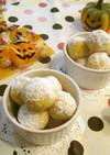 ハロウィン♪コロコロ☆かぼちゃクッキー