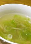 簡単!からだあったまる生姜スープ