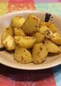 こってりジャガイモのマヨマスタード炒め