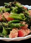 菜の花(小松菜もOK)とトマトのゴマ昆布