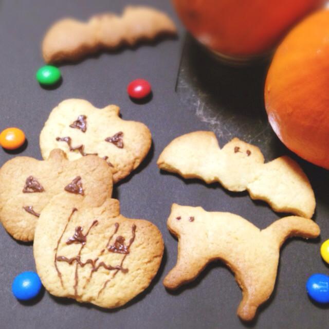 ハロウィンの型抜きクッキー、サクサク