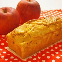 米粉で♪ 優しいりんごのパウンドケーキ