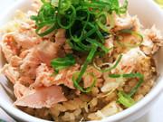 簡単!絶品!秋鮭の炊き込みご飯♡の写真