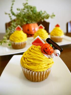 かぼちゃのモンブランカップケーキ♪