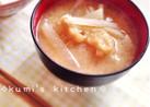 大根のお味噌汁❀❀炒めてコク旨♡