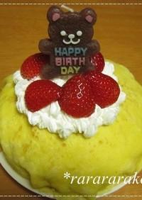 ミルクレープのデコレーションケーキ