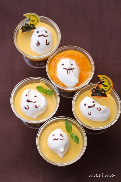 ハロウィン★おばけちゃんのマンゴープリン