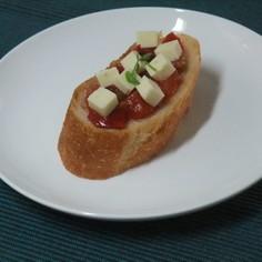 トマトとチーズのカナッペ
