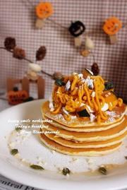 かぼちゃのモンブランぱんけーき*の写真