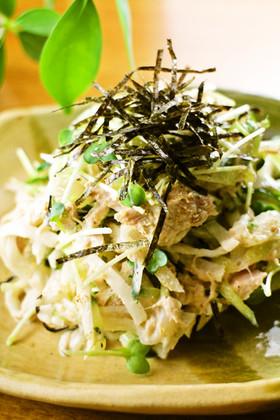 モリモリ食べて!大根とツナのサラダ