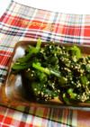 旨っ!☆小松菜のオリーブ油のナムル★