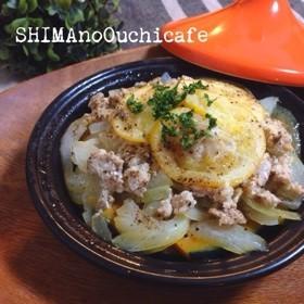塩レモンでカボチャと鶏ひき肉のタジン鍋