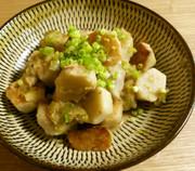 シンプル♡里芋のねぎ塩煮の写真