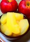 レモンジュースでりんご煮♪風邪や行事にも