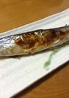 生サンマの塩カボス焼き