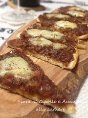 飴色の玉葱とアンチョビのピッツァの写真