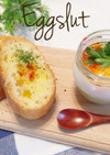 エッグスラット  eggslut