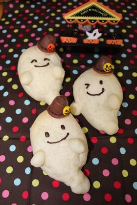 """Happy""ハロウィン☆おばけ☆パン"