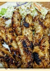 フライパンで名古屋手羽先味の焼き手羽先