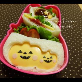 キャラ弁♡ハロウィン 簡単サンドイッチ
