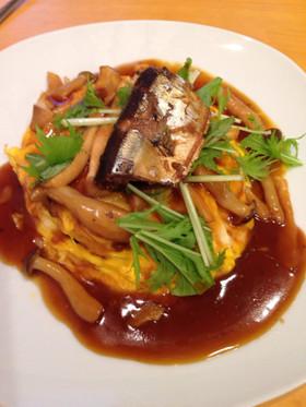 骨まで食べれる秋刀魚のオムライス