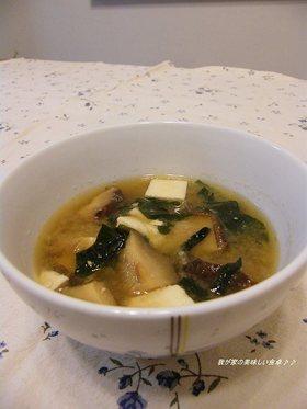 癒しの味♪干し椎茸のお味噌汁