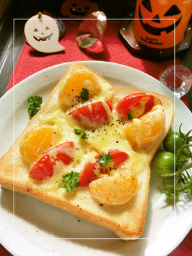 トマトとみかんのサラダトースト