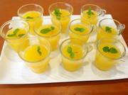 オレンジゼリーの写真