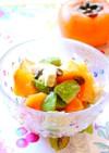 柿とアボカドとクリームチーズのサラダ♡