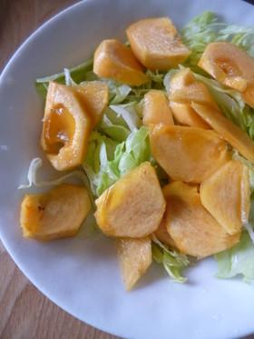 柿とレタスのサラダ