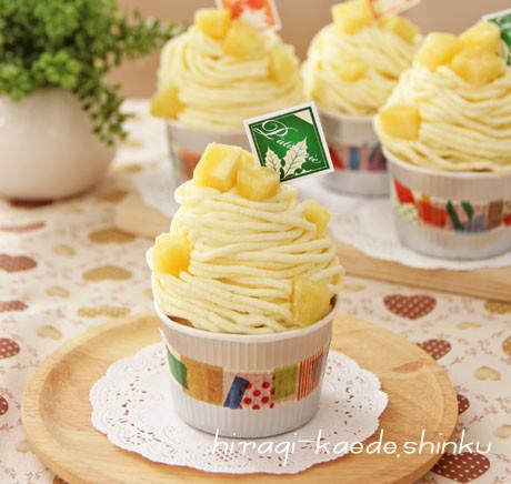 HMでさつまいもモンブラン☆カップケーキ