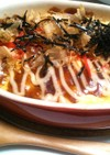 豆腐と長いもふわとろ焼き