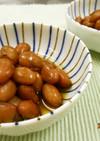 【スチコンレシピ】煮豆(金時豆)
