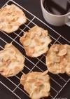 フライパンで★アーモンドチュイルクッキー