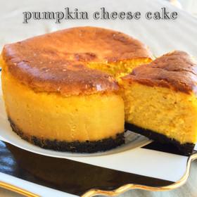 ハロウィン♡簡単濃厚かぼちゃチーズケーキ