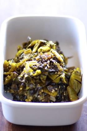 <常備菜>高菜の油炒め