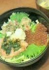 漬物と塩レモン飯(混ぜご飯)の海鮮丼