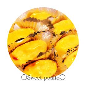 焼き芋から 超簡単 ○スイートポテト○