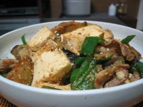 ☆★なすと豆腐のからし味噌炒め☆★