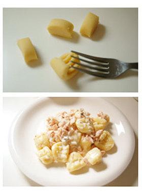 サツマイモのニョッキ