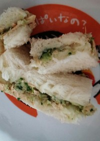 離乳食中期♡キュウリとツナのサンドイッチ